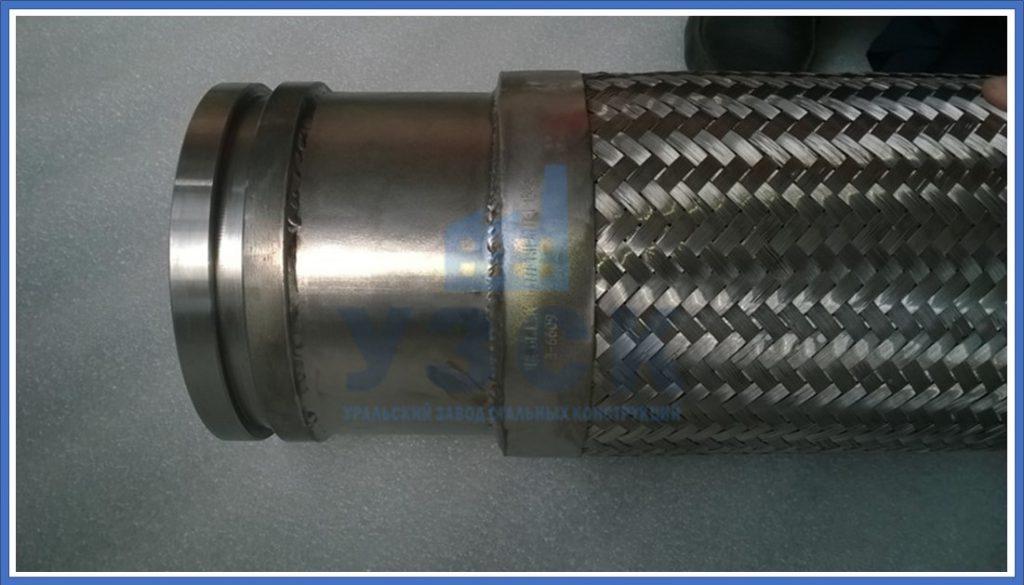 металлорукав, РГМ, рукав гибкий металлический