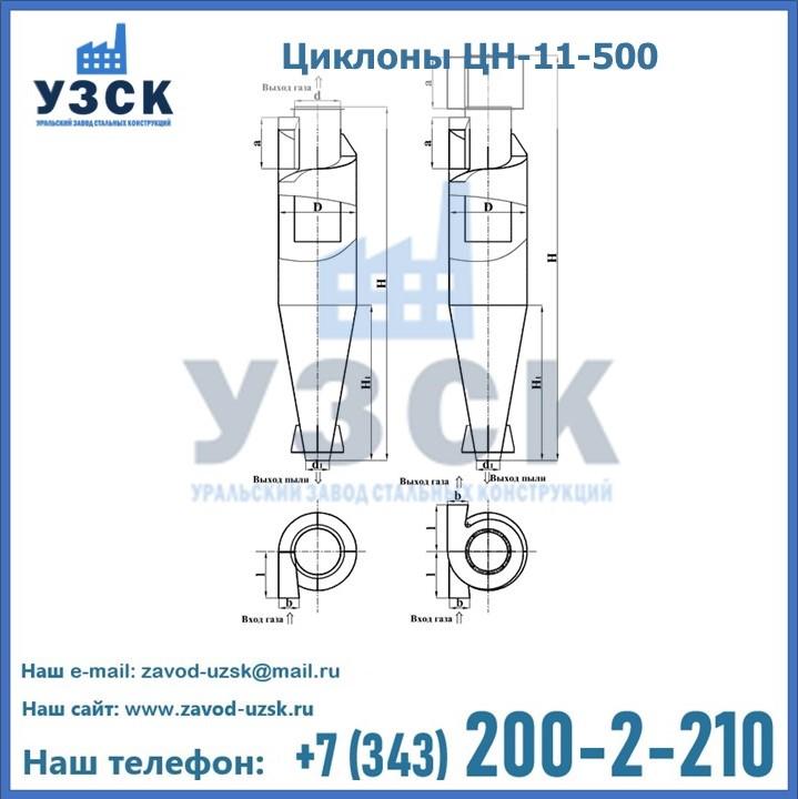 Схема строения ЦН-11-500