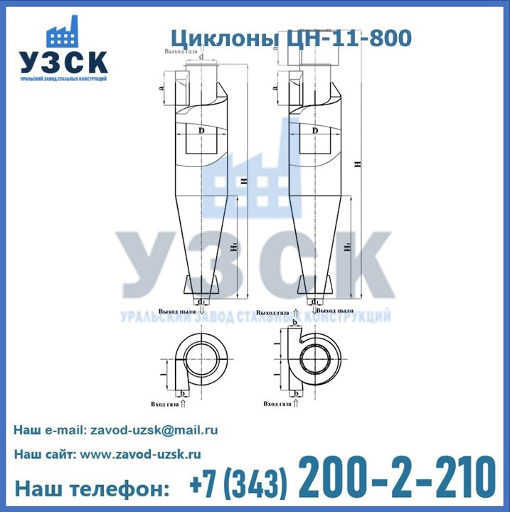 Схема строения ЦН-11-800