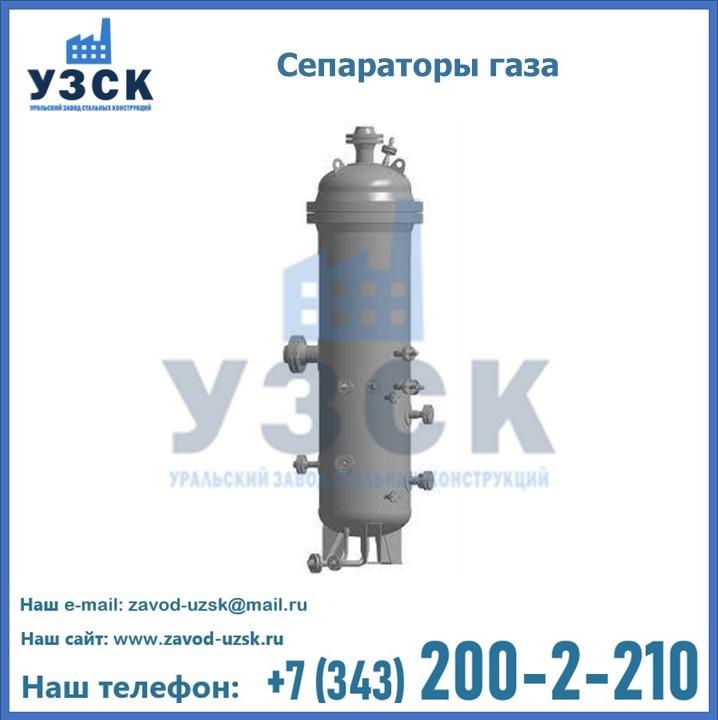 Изображение газосепаратора