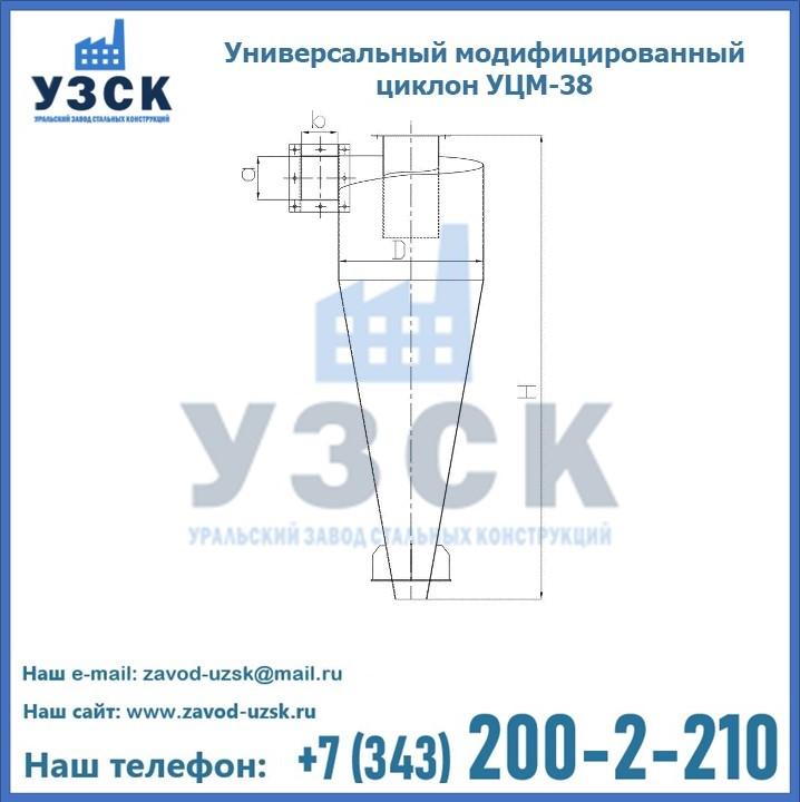 Чертеж УЦМ-38