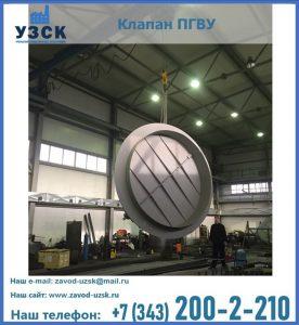 клапан ПК-2849, ПК-3804, ПК-3800