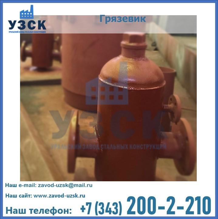 Грязевик тепловых пунктов ГТП (абонентские) ТС-569.00.000
