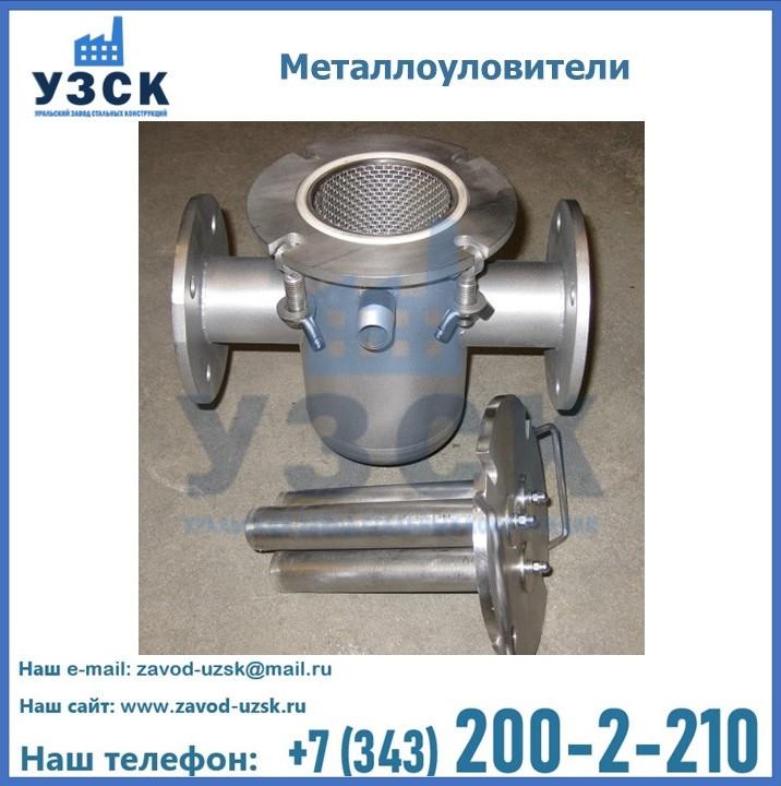 Металлоуловитель, сепаратор магнитный стержневой трубный