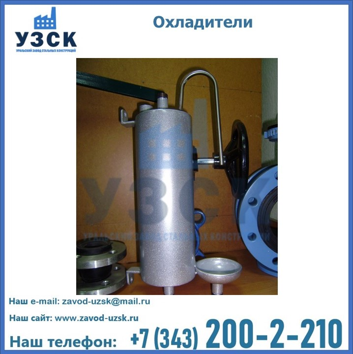 Охладитель проб пара и воды